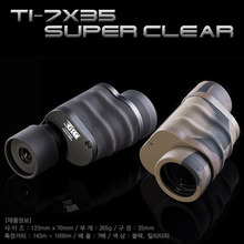 TI-7X35 SUPER CLEAR